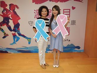 疼愛媽媽與太太 癌篩保健康還能抽大獎