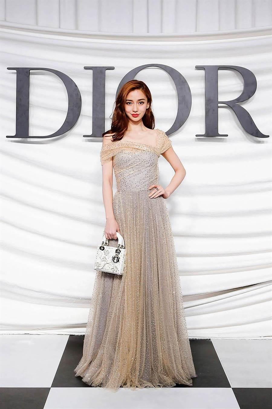 (圖/Dior)