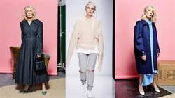 「時尚」無國界也無年齡限!俄羅斯「老模」經紀公司,未滿45歲禁止加入