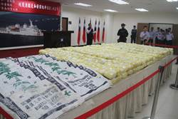 海巡署抓市值8億安毒831公斤 海上攔截畫面曝光