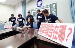 反年改民眾遭逮 藍委賴士葆:政府執政不能兩套標準