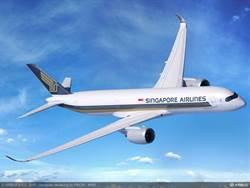 20小時直飛 空巴新機將創世界最長飛行紀錄