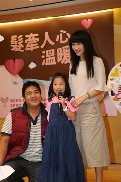 幼時受幫助 6歲洪小妹捐髮回饋社會