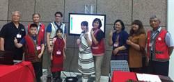 首創親子組原住民族語單詞競賽 太魯閣族Mkuway家族第一名