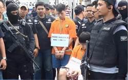 8台人走私一噸冰毒被判死刑 網:感謝印尼為台灣除害!
