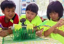 食農教育加科技 稻草人機器人出列