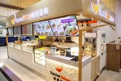 美威鮭魚開進新店家樂福 松露嫩鮭野菇燉飯買一送一
