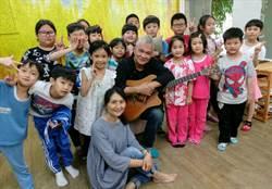 阿淘哥回來了 邀北埔兒童齊開唱
