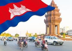 跨境東協黃金海專欄系列(八)-亞洲新虎 柬埔寨金邊經濟大躍進