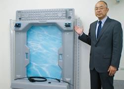水上太陽光浮體系統 發電強