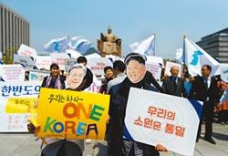 朝擁一國兩制韓推三步方案