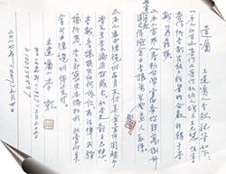 李敖83歲冥誕 李戡首曝父親遺囑
