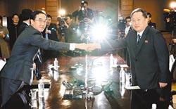 兩韓首腦會晤 文在寅擬提設辦事處