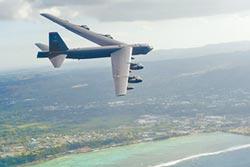 反擊轟-6繞台 美B-52飛近廣東