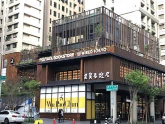 蔦屋書店、三宅一生進駐 中市7期名人巷鍍金!