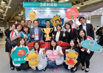 台壽擁抱數位金融 奪《數位時代》創新商務大獎