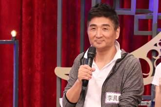 李組長眉頭不皺了 大陸創公司培訓演員