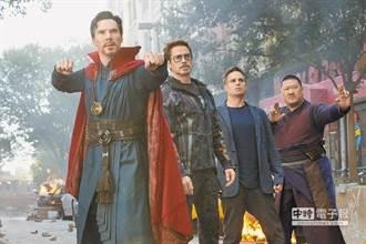 漫威史上最強! 《復仇者聯盟3》首日賣出5256萬