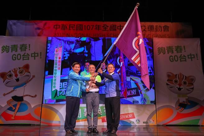 107年全中運閉幕,由市長林佳龍(左)交接會旗給下屆舉辦城市高雄。(陳世宗攝)