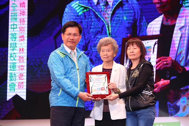 林佳龍頒發特別獎給已故后綜高中田徑教練林啟仲,由其母親及姐姐代表受獎。(陳世宗攝)