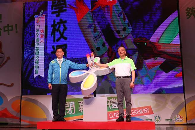 體育署長林德福(右)與台中市長林佳龍(左)共同熄滅聖火。(陳世宗攝)
