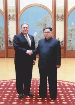 白宮公布蓬佩奧與金正恩會晤照片