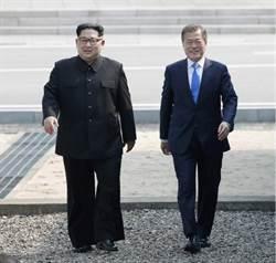 兩韓峰會召開 白宮祝福韓國民眾