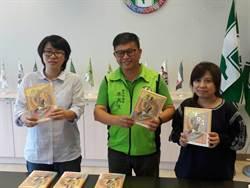 《爽文你好嗎》闡述台灣史上最大民變
