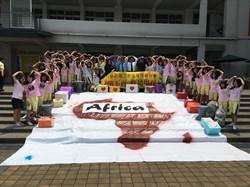 弘文中學學子餓半天肚子 捐1日餐費助非洲飢民