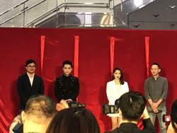 紅衣外傳定名《人面魚》!徐若瑄亮相報喜宣告懷「第二胎」