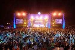 貢寮海洋音樂季報名 獨立音樂大獎得主將發行單曲