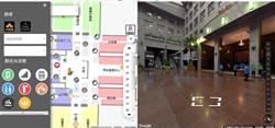 台北市政大樓電子地圖上線 動線不再霧煞煞
