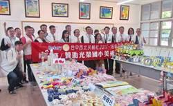 台中西北扶輪社 慨贈「光榮小米羅」美術教室