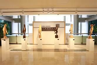麗寶國際雕塑雙年獎全球徵件開跑