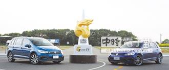 Volkswagen 三連霸最佳進口中型MPV
