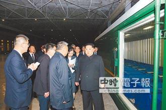 兩韓今峰會 簽署板門店宣言