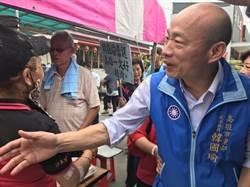 兩韓峰會  韓國瑜:北韓以小事大 值得台灣借鏡