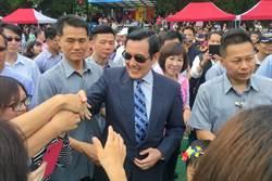 拔管太離譜!馬英九問蔡政府:台灣還是法治文明社會?