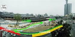 台中火車站前臨停接送動線28日起全面調整