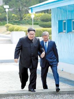 文金會落幕 兩韓宣示 邁向終戰、無核化