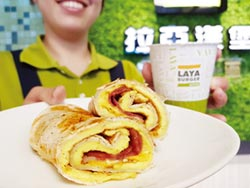 台中國際連鎖加盟大展 拉亞漢堡祭多元加盟方案
