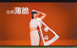 陸泛娛樂產值高 廣告商擠進網綜