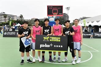Fighter鬥到底3x3籃賽 UBA冠軍黃鈴娟領銜踢館