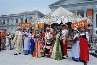奇美博物館化身歐風遊樂園 體驗當荷蘭國王感受