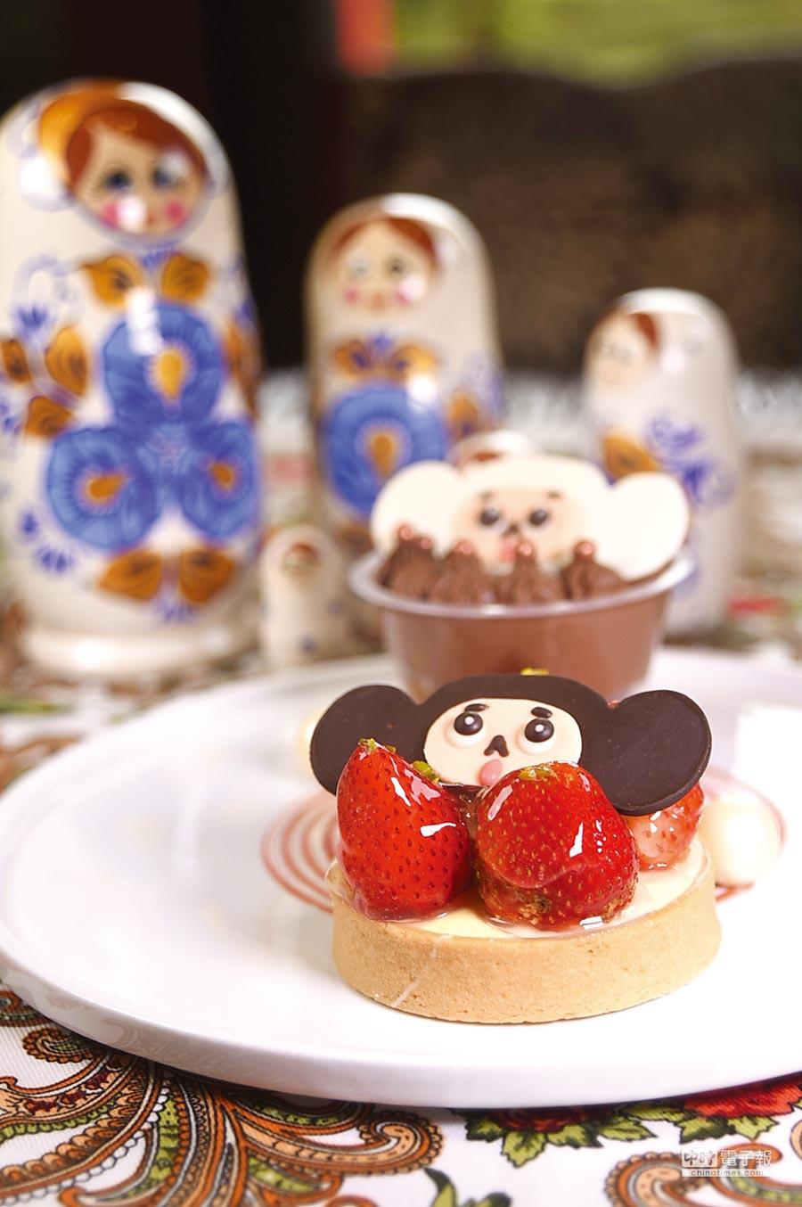 圓山飯店俄羅斯美食節,食客可以嘗到用俄國知名漫畫人物「大耳查布」設計的造型甜點。圖/姚舜