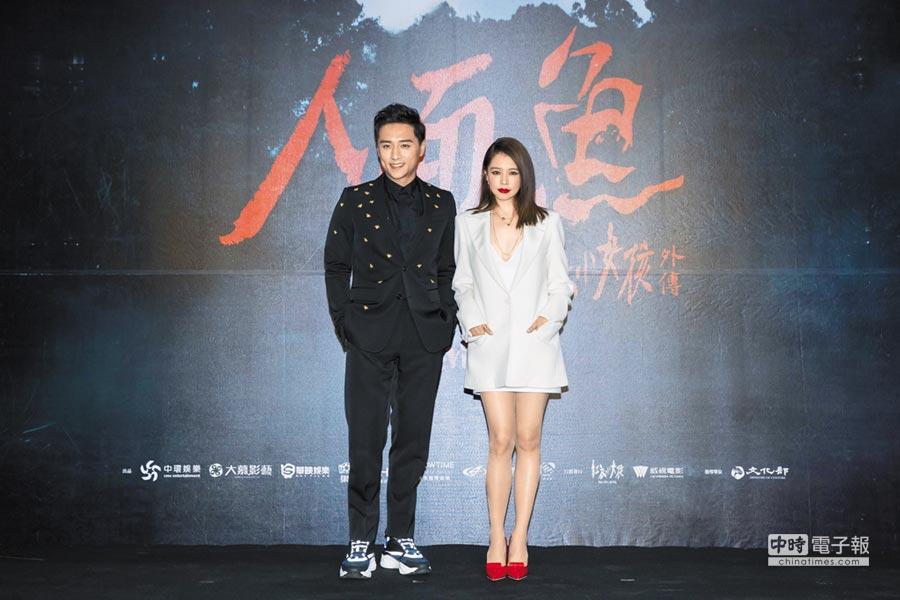 鄭人碩(左)嘴甜表示願意不收酬勞和「女神」徐若瑄合作。