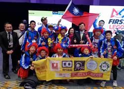 FIRST機器人世界賽 台灣團隊勇奪佳績
