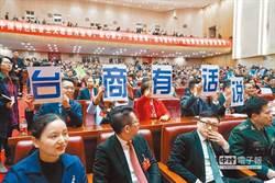 藍議員邱靖雅:大陸惠台政策的好只有蔡不懂