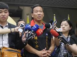 鍾小平向管爺支持者喊話 「初選投我 我願與管整合」
