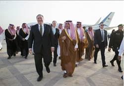 上任2天!美國務卿蓬佩奧先訪中東呼籲制裁伊朗